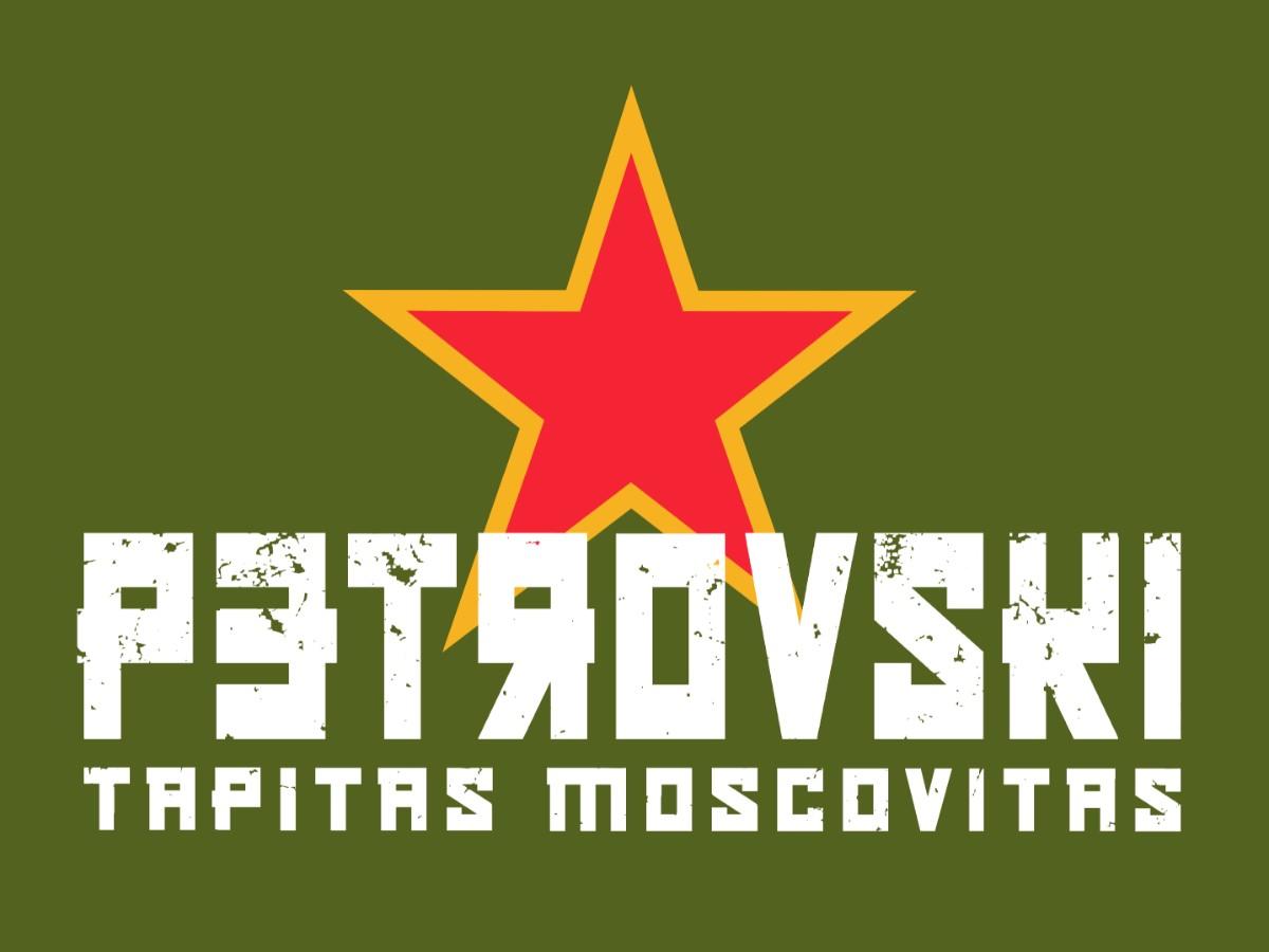 Petrovski